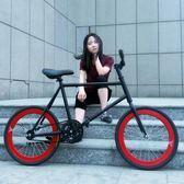 公路自由車  自行車女成人男公路單車活飛迷你熒光彩色實心胎小輪20寸學生 JD coco衣巷