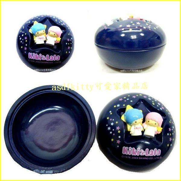 asdfkitty可愛家☆展示品瑕疵出清 雙子星深藍珠寶盒 -2003年出的絕版商品-日本正版商品