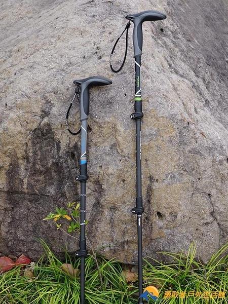 碳纖維登山杖三節杖伸縮可調節拐杖拐棍【勇敢者戶外】