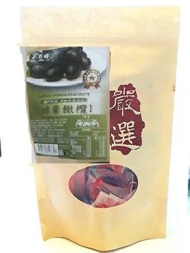 九龍齋~酵素橄欖180公克/包