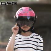 機車電動車頭盔男女夏季遮陽機車半覆式輕便防紫外線安全帽 森活雜貨