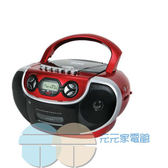 CORAL(CD-7700)全功能手提音響 免運費 ^^~