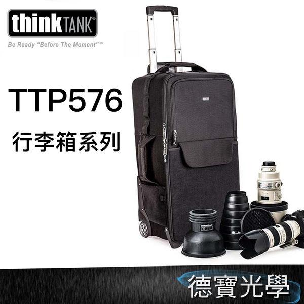 下殺8折 ThinkTank Logistics Manager30 30吋滾輪行李箱 TTP730576 Manager 大型拉杆箱 正成公司貨 首選攝影包