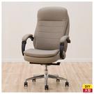 ◆電腦椅 事務椅 辦公椅 RICARDO BREATH LEATHER MO NITORI宜得利家居