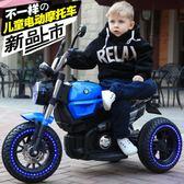 兒童電動摩托車三輪超大號3-9歲寶寶小孩三輪車玩具可坐人充電  NMS 露露日記