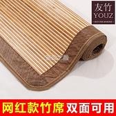 涼席 涼席竹席1.5m床家用席子1.8米2米可折疊單雙人學生宿舍冰絲席竹子