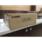 【A級福利品特賣+24期0利率】YAMAHA CD-S700 CD / USB 播放機 公司貨