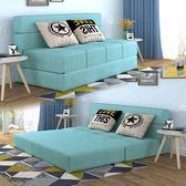 單人兩用沙發床可折疊客廳1.2雙人1.5米小戶型簡易懶人沙發彈簧床 igo【全館免運】