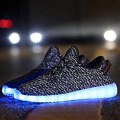 男女學生夜晚熒光板鞋LED發光鞋子鬼步舞鞋USB充電七彩燈光鞋