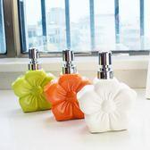 陶瓷創意洗手液瓶子家用酒店按壓空瓶套裝乳液分裝瓶可愛花朵兒
