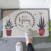土腳墊 入戶門口地墊絲圈防滑地毯塑料蹭土門墊進門門廳墊子家用玄關 卡菲婭