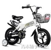 飛鴿兒童自行車男孩1416寸童車2-3-4-6-7-8-9-10歲女寶寶腳踏單車ATF 青木鋪子
