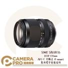◎相機專家◎ 預購 SONY SAL18135 標準變焦鏡頭 DT18-135mm 數位單眼相機鏡頭 公司貨