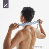 肌肉放鬆按摩棒健身運動瑜伽深層全身緩解酸痛防滑 卡布奇諾