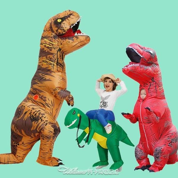充氣服裝恐龍衣服兒童小孩成人萬聖節服飾霸王龍坐騎卡通搞怪表演