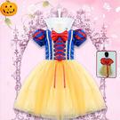 兒童萬聖節服裝 公主 紗裙小洋裝...