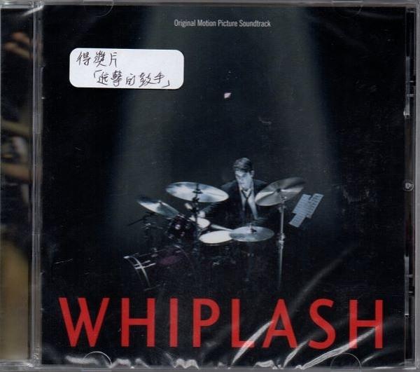 停看聽音響唱片】【CD】WHIPLASH:ORIGINAL MOTION PICTURE SOUNDTRACK