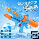 抽拉式水槍玩具噴水兒童背包大號高壓呲水搶打水仗玩具【左岸男裝】