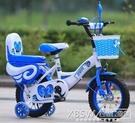 兒童自行車2-3-4-5-6-7-9歲男女孩寶寶單車12/14/16寸小孩腳踏車CY『新佰數位屋』