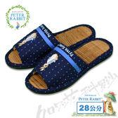 【クロワッサン科羅沙】Peter Rabbit  星點素條竹拖鞋 (藍色28CM)