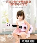 尤克里里 木質吉他玩具尤克里里初學者兒童可彈奏仿真小音樂樂器女孩男孩 快速出貨