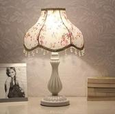 歐式臥室床頭現代客廳燈時尚創意溫馨遙控調光餵奶床頭燈(白琉璃粉玫-不贈送燈泡)