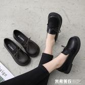英倫風女鞋休閒百搭平底單鞋小皮鞋女春季新款韓版娃娃鞋女潮 米希美衣
