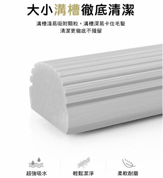 台灣現貨 免運 當天出貨 洗涮涮 膠棉拖把 PVA專利吸水棉頭 替換膠棉頭
