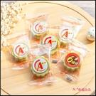 國中會考考生加油祈福綠豆糕6入(內含5個A++及1個6級分) 考生祝福 學校活動 來店禮 添好運