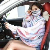 口罩/面罩 披肩口罩女士開車騎車防紫外線護頸雪紡護袖子