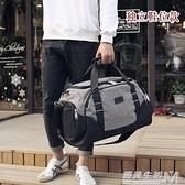 大容量旅行包男手提旅游包短途行李包男登機商務出差旅行袋運動包 遇見生活