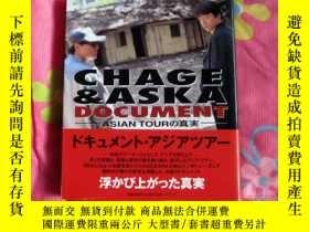 二手書博民逛書店CHAGE&ASKA罕見DOCUMENT ASIAN TOURの