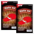 白帽王 超值12片帽子保潔超薄黏貼片【MP0108】(SP0080)