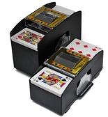 洗牌器 洗牌器撲克牌洗牌器自動洗牌機 阿薩布魯