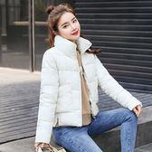 梨卡 - 冬季短款保暖鋪棉仿羽絨立領外套大衣風衣AR081