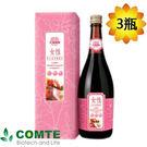 【大漢酵素】女性綜合蔬果醱酵液-3瓶組...