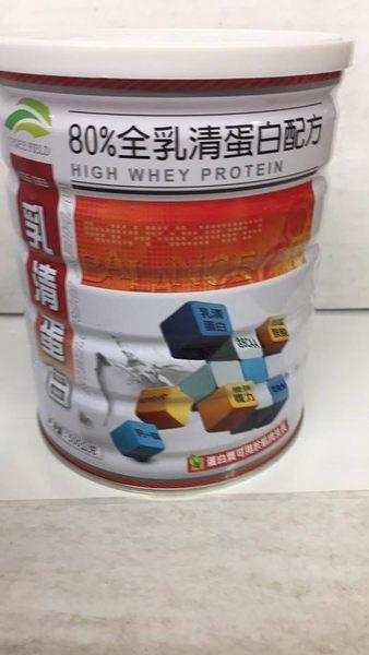 三田 80%全乳清蛋白配方 500G/瓶*6瓶~