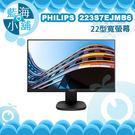 PHILIPS 飛利浦 223S7EJMB 22型AH-IPS寬螢幕液晶顯示器 電腦螢幕