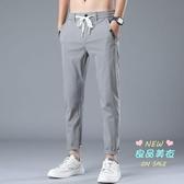 西裝褲 格紋商務休閒西褲2020新款寬鬆直筒上班工作灰色高腰西裝褲子男士 4色