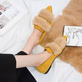 豆豆鞋 兔毛單鞋秋季尖頭毛毛鞋女冬平底女鞋豆豆鞋加絨保暖瓢鞋