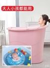 泡澡桶 加厚大人洗澡桶塑料成人泡澡桶家用浴缸浴桶泡澡盆全身兒童洗澡盆 印象家品