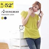 短袖衣服--飄逸胸前壓摺兩層荷葉袖造型雪紡假兩件上衣(藍.綠S-2L)-U320眼圈熊中大尺碼