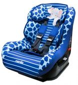 [ 家事達 ] 法國納尼亞NANIA- 0-4歲-兒童汽車安全座椅-大象藍 特價
