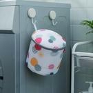 1入 帶支架圓筒洗衣網 細密網格內衣袋 加厚洗衣網袋 護洗袋 貼身衣物專用洗衣袋【SV9767】BO雜貨