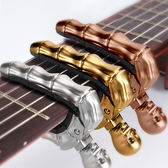 吉他木吉他民謠吉他吉他變調夾專業個性民謠尤克里里變音夾通用初學者電木吉他變調夾-CY潮流站