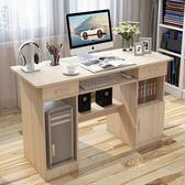 藝諾琳依電腦桌台式家用簡約經濟型辦公桌書桌書架組合寫字桌現代【一周年店慶限時85折】
