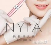 微針 韓國電動納米微針導入儀美容儀電動微晶儀器家用臉部痘坑水光導入 雙12