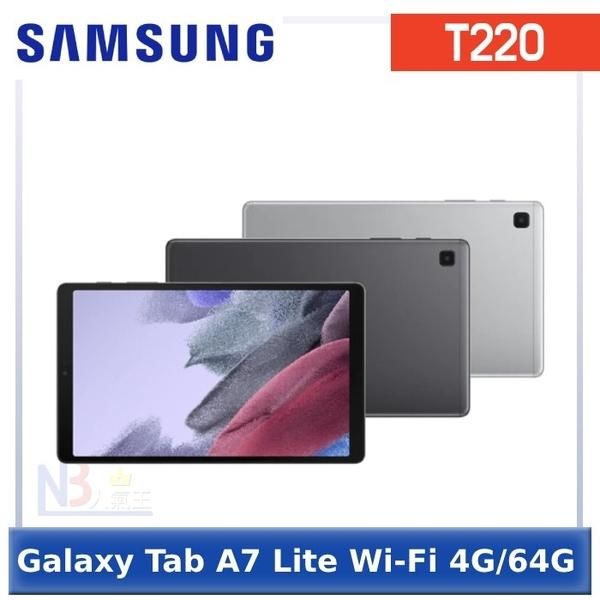 Samsung Galaxy Tab A7 Lite 8.7吋平板 WiFi版 (4G/64G) T220