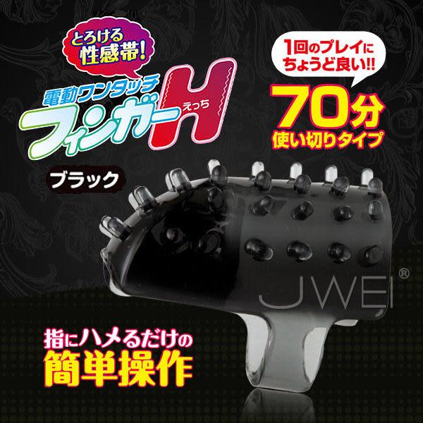 《蘇菲雅情趣用品》日本NPG*?????H 指環著裝式無線震動器(黑)