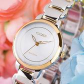 【公司貨保固】CITIZEN L系列 Eco-Drive 優雅女神光動能時尚腕錶 EM0674-81A 熱賣中!